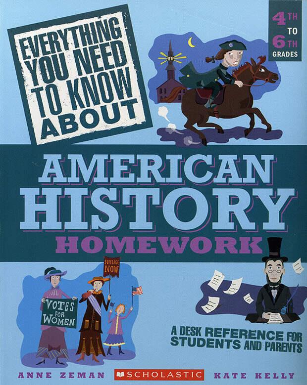 История 2-й мировой войны в американском учебнике истории: вымыслы и правда