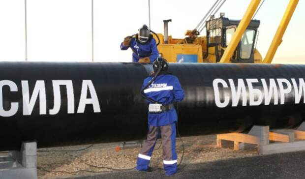 Газопровод «Сила Сибири» остановится 1апреля