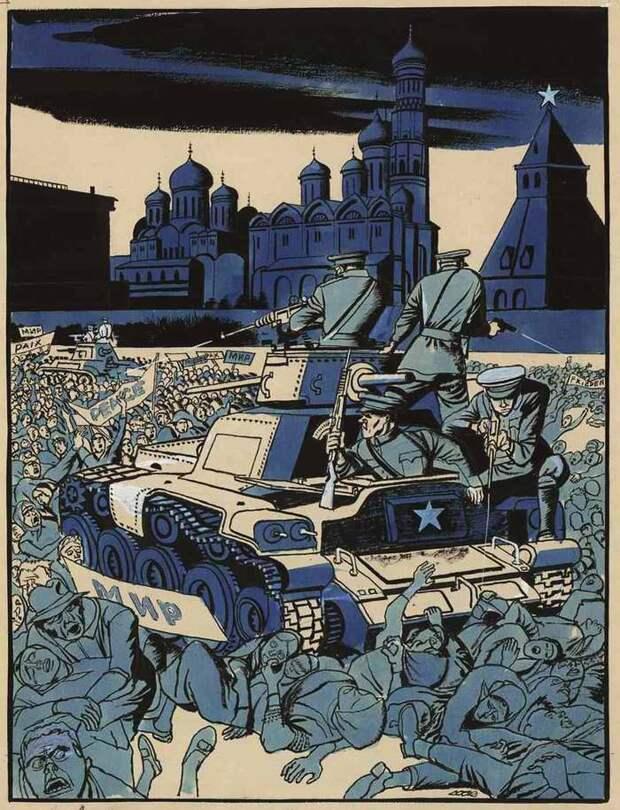 По ту сторону советского железного занавеса (1958 год)