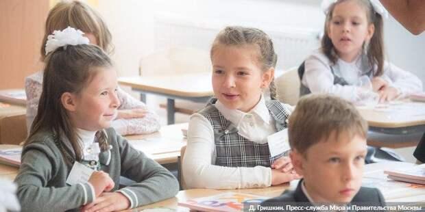 Младшие классы продолжат обучение в школе после каникул — Собянин. Фото: Д. Гришкин mos.ru