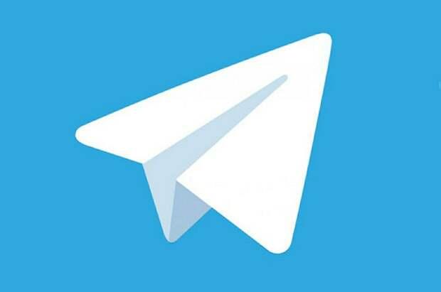 Telegram заблокировал канал движения ХАМАС