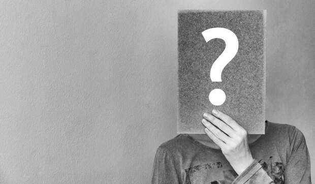 question-2736480_1280-1024x599 Стоит ли восстанавливать утерянное свидетельство о рождении?