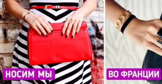 16 базовых предметов гардероба, которые есть у каждой уважающей себя француженки