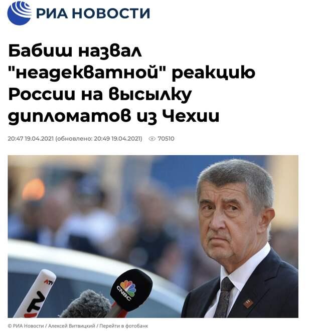А нас то за що? (с). Сергей Zergulio Колясников