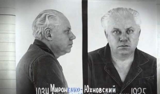Алекс Лютый в фильме и реальности