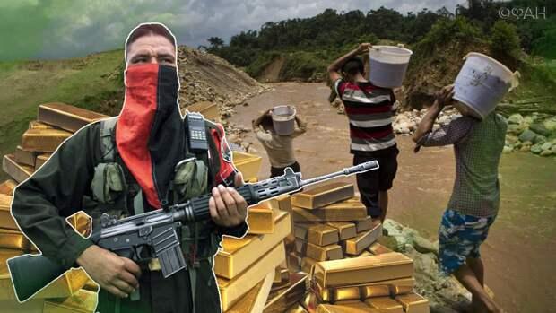 Грязное золото: как незаконные шахты убивают леса Колумбии
