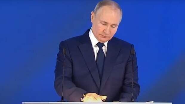 Послание Путина Федеральному собранию будет посвящено внутренним вопросам России