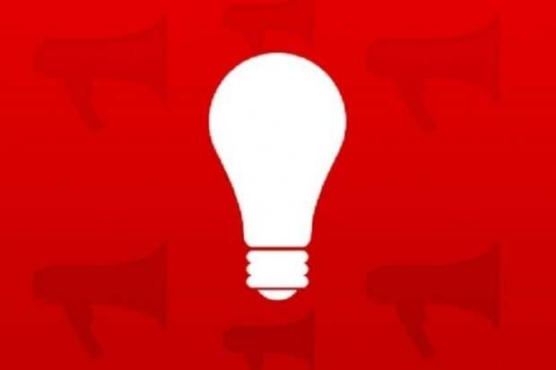 Плановое отключение электроэнергии в Уссурийске 12 мая