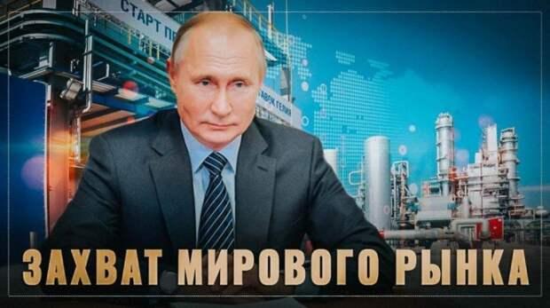 Знаковое событие: Россия начала захват мирового рынка гелия