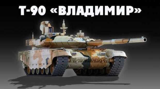 Почему этот российский танк прозвали «неубиваемым» (1 фото + 1 видео)