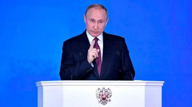Обращение Путина к Федеральному собранию - 2021: LIVE