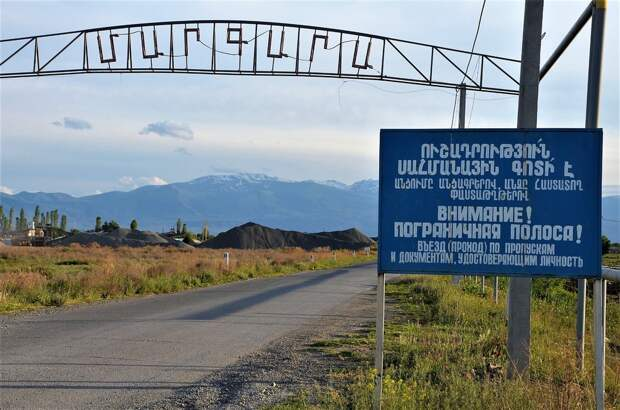 Пограничная полоса между Арменией и Турцией: заходи, кто хочет