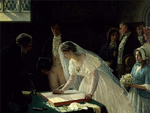 Регистрация брака. Эдмунд Блейр Лейтон.