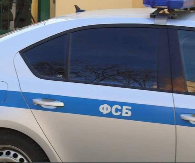 Супругам из Калинграда грозит длительный тюремный срок за разглашение имени сотрудника ФСБ