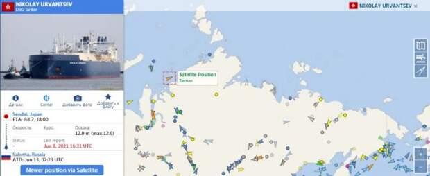Арктика открывает короткий путь для российского СПГ вАзию «сопозданием»