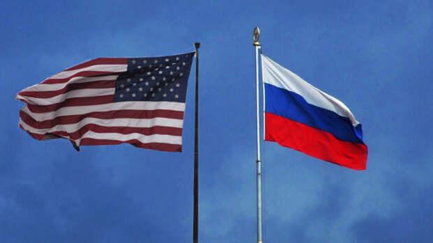 США и Россия больше не под одним небом