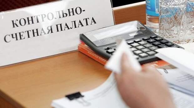 Контрольно-счётная палата в ходе проверки работ по благоустройству ялтинских ...