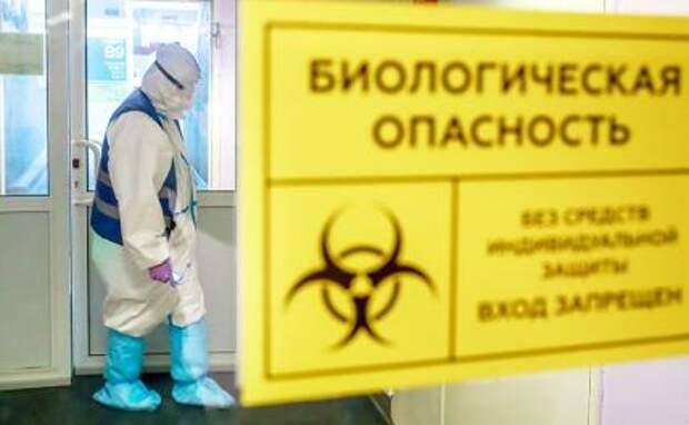 «Лямбда» — коронавирус будет похлеще «дельты»