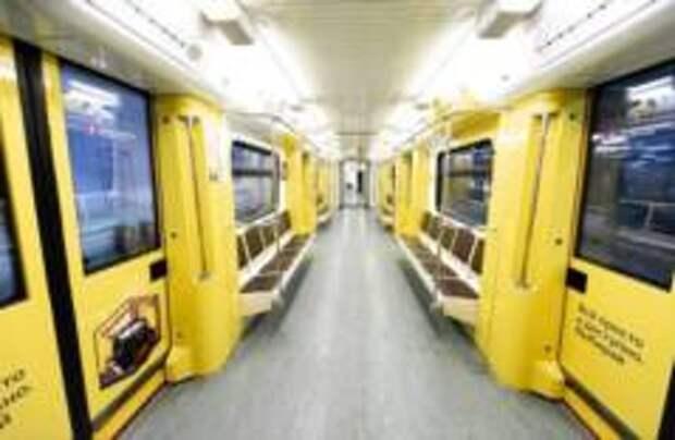 В московском метро появился «поезд будущего»