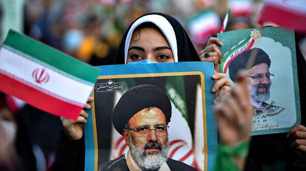 Иранская перезагрузка: новый президент - сторонник жёсткой линии