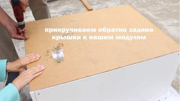 МАСТЕРИЛКА. Как превратить советский трельяж в стильный элемент мебели