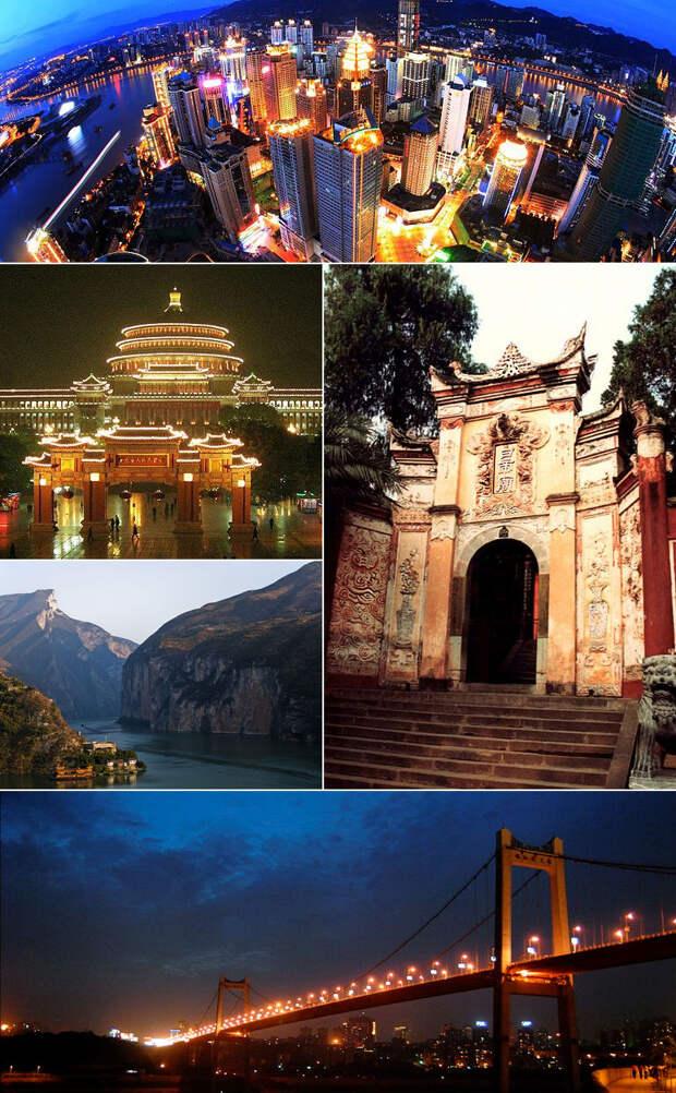 Гигантский город Китая