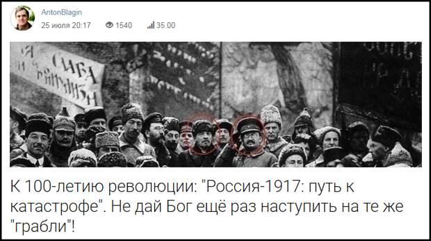 ФАЛЬШИВАЯ СЕНСАЦИЯ ОТ РОССИЙСКИХ ЖУРНАЛИСТОВ И ЗАПАДНЫХ УЧЁНЫХ