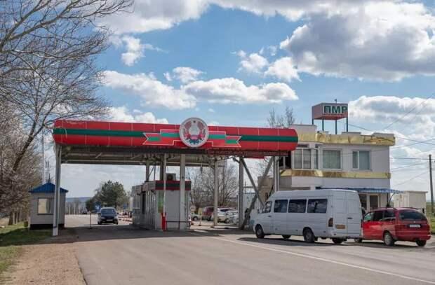 Новые детали условий въезда в Приднестровье и выезда из него на Пасху