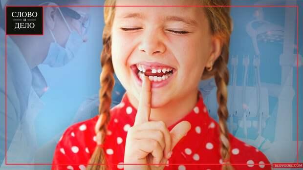 Стоматолог оценил возможность вернуть выбитый коренной зуб на место