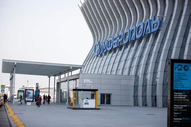 Коронавирус не повлиял: аэропорт Симферополя вышел на показатели 2019 года