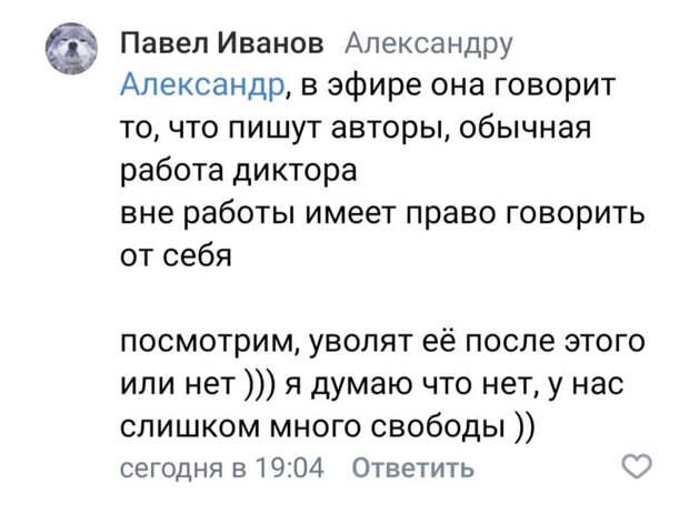 Всоцсетях обвинили Андрееву влицемерии из-за обвинения власти. «Вот искажи это наТВ»