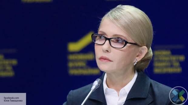 Тимошенко: «Батькивщина» готова войти в коалицию с партией Зеленского