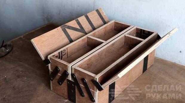 Ящик для переноски и хранения инструментов