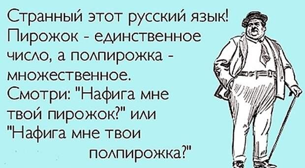 atkritka_1421103863_640