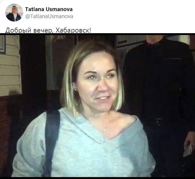 Почему в Хабаровске все продолжается до сих пор?