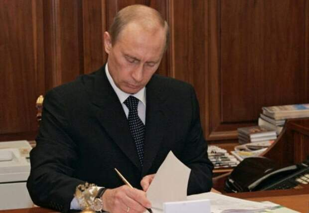 В России введен новый вид пользования недрами