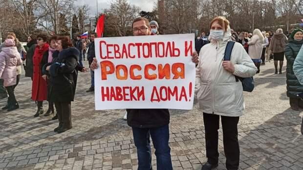 В Крыму рады, что семь лет назад ушли из «украинского дурдома»