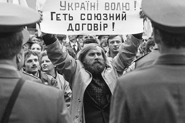 Как в 90-е украинские националисты создали партию, церковь и ...
