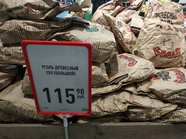 Пожарить или купить: какой шашлык выгоднее в Уссурийске
