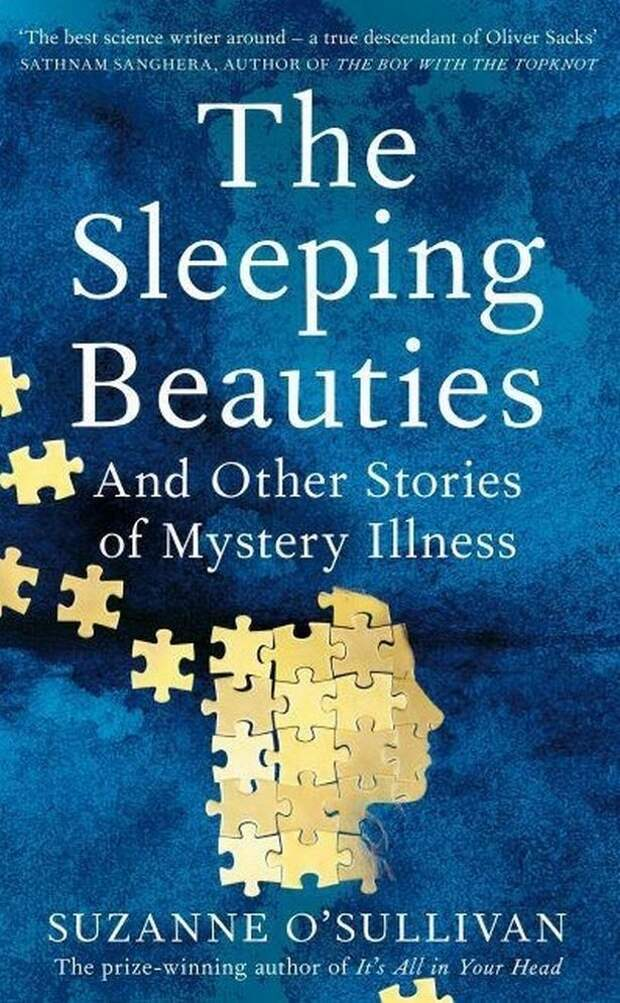 Книга Сюзанны О'Салливан находит общую причину этих странных болезней