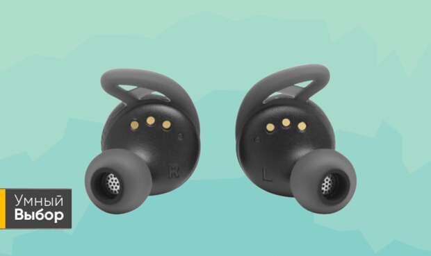 Спортивные наушники Bluetooth JBL UAJBLSTREAK (Black): музыка без ограничений