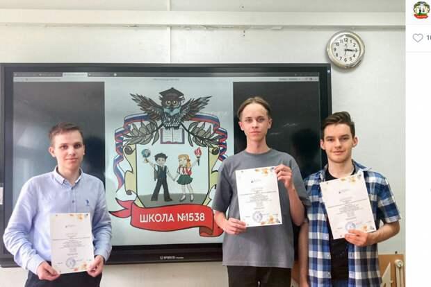Учащиеся школы №1538 победили в городском конкурсе юных изобретателей