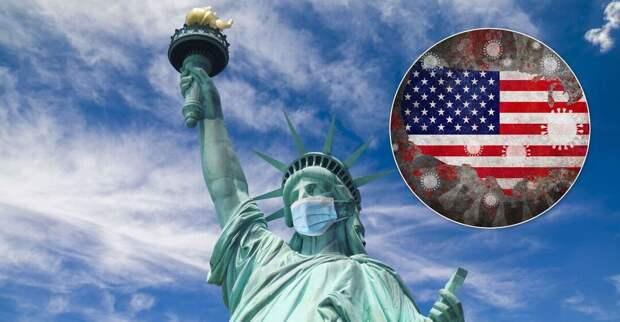Коронавирус в США пересек отметку в 7 млн зараженных | Мир | OBOZREVATEL