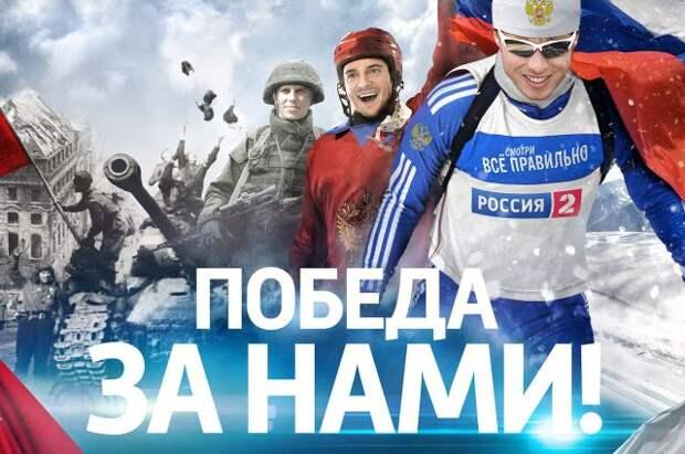 Стыд и гордость России. Почему наши победы порой ниже наших поражений?