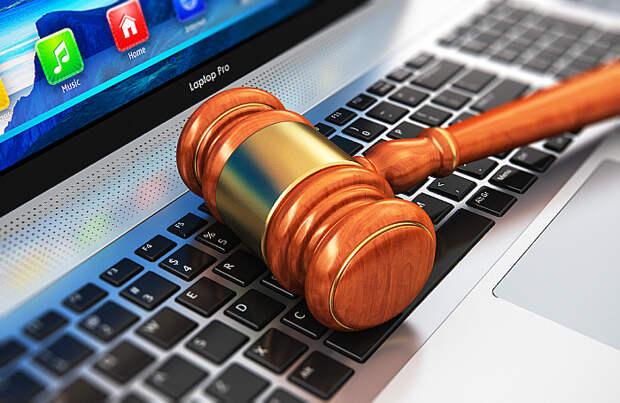 Штрафы для IT-компаний в России вырастут в разы
