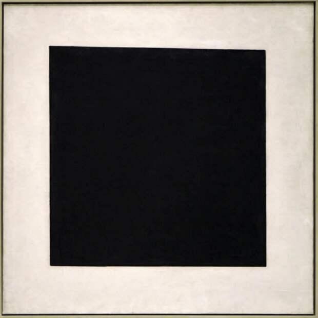 Казимир Малевич «Чёрный квадрат» 1915Хранится в Государственной Третьяковской галерее