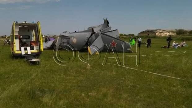 Число жертв авиакатастрофы в Кузбассе увеличилось до девяти