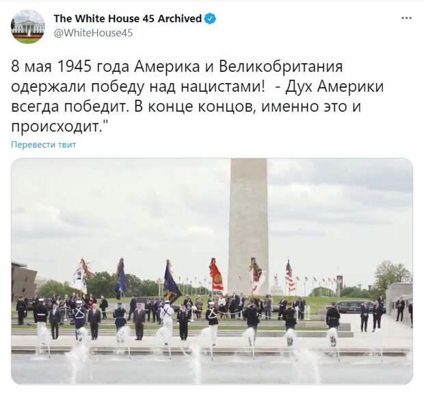 """Немного """"исторических фактов"""" от американцев о Победе"""