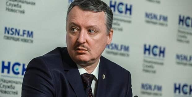 Стрелков обозвал ветерана Великой Отечественной войны «клоуном» и «говном»