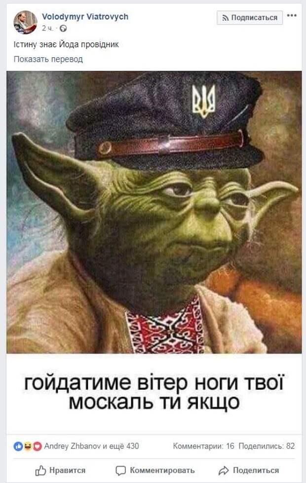 «Русские уйдут!»
